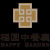 中華料理「福園」
