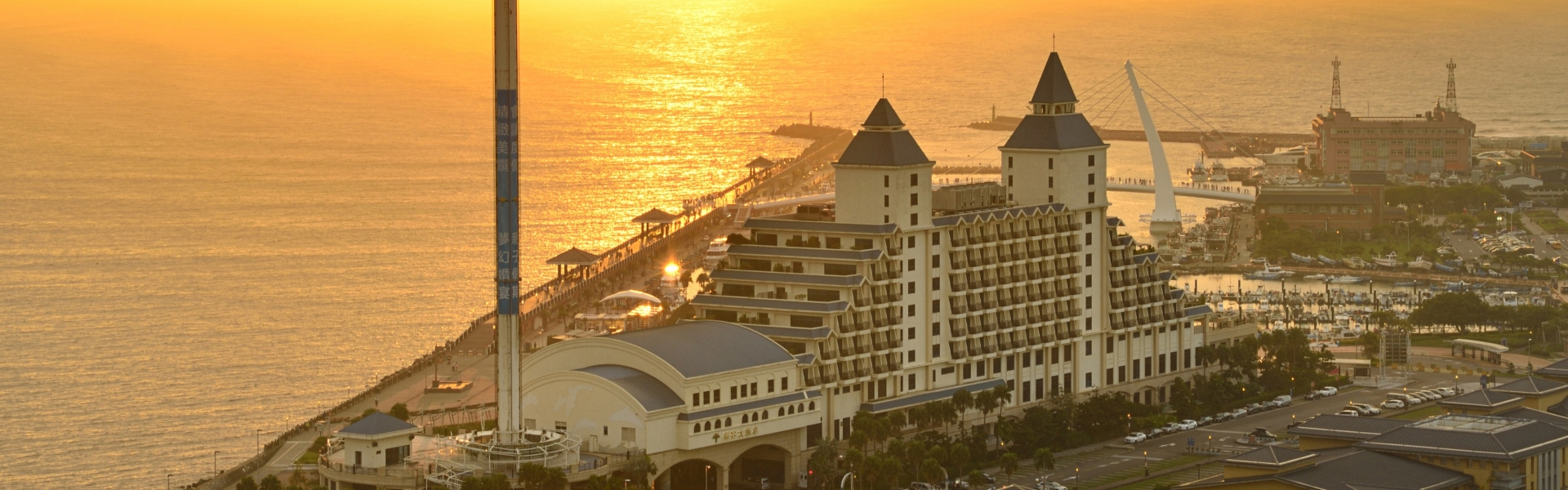 全台最美飯店