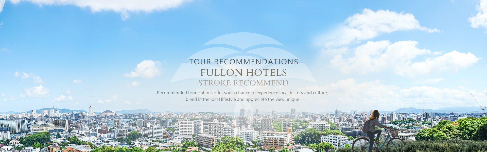 Tour Recommendations
