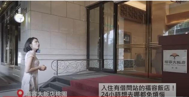 【安蕾的油山玩水 #2】安蕾帶你穿越 PLAY —— 跟著桃園借問站玩到瘋 Taoyuan Information Station