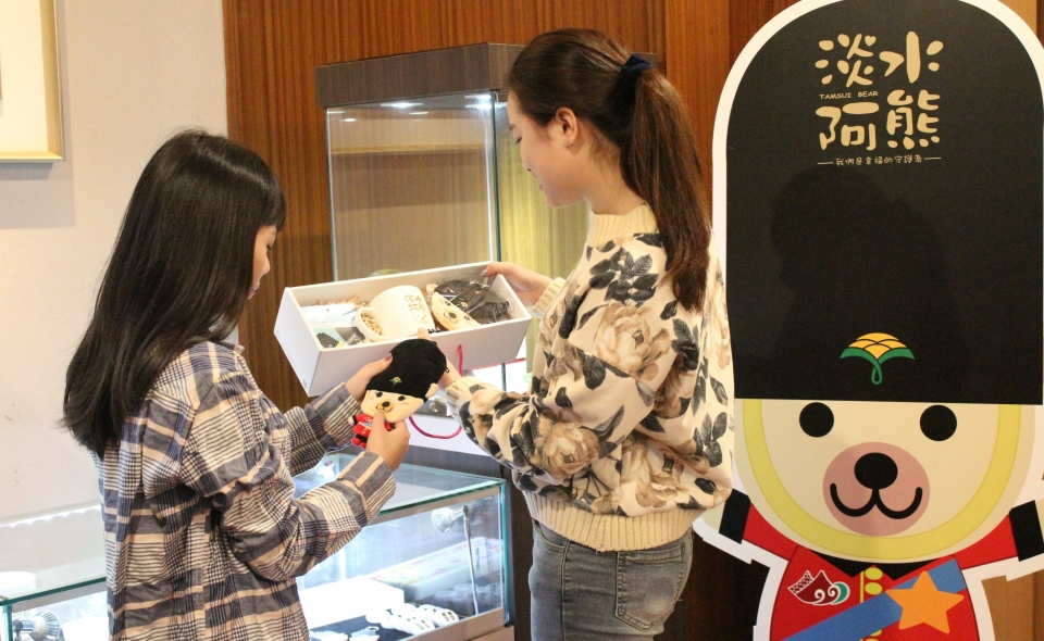 Tamsui Bear Hotel Store