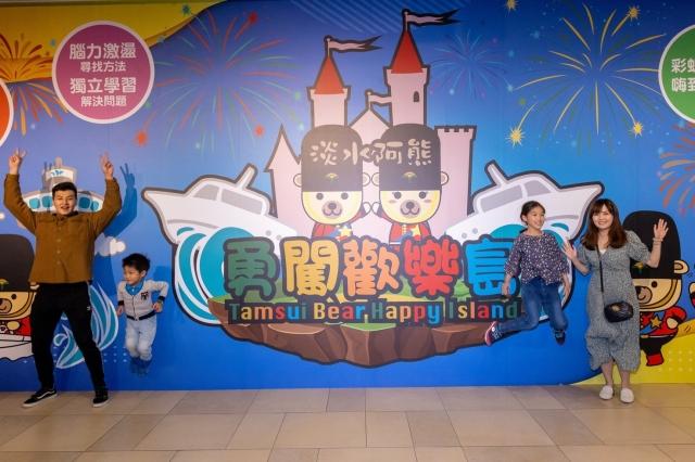 北台灣最好玩的親子度假飯店
