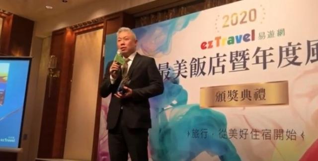 我們努力告訴所有人,淡水福容有多美! 台灣最美飯店頒獎典禮