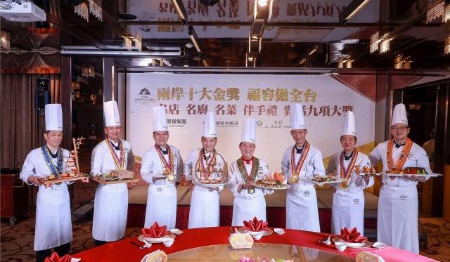 2019两岸十大名厨-黄南洲