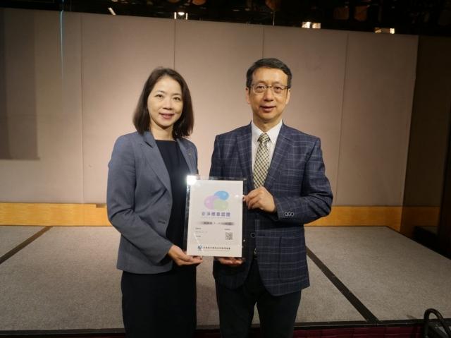 賀!2021年榮獲全台第一家取得白金級「安淨標章認證」的飯店!
