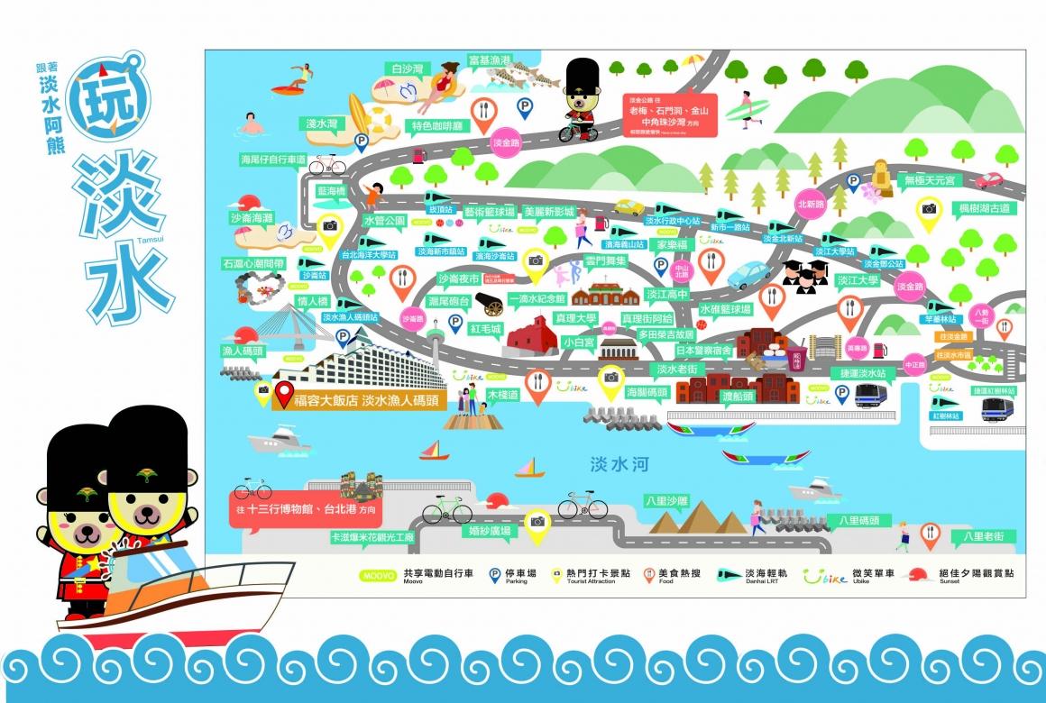 2021大廳地圖資訊