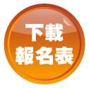 icon - 25 - 橘_工作區域 1 複本 2