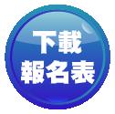 icon - 25_工作區域 1 複本