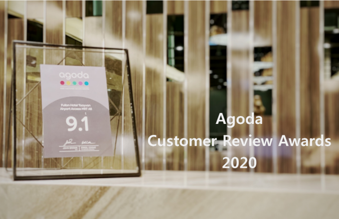 2020 「Customer Review Award」by Agoda.com