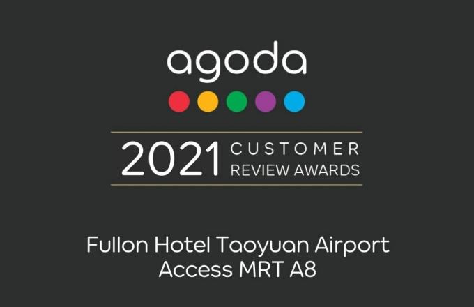 【公告】恭喜A8店榮獲Agoda 2021 Customer Review Awards肯定!!