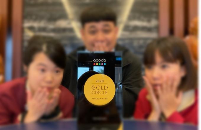 賀!福容大飯店 花蓮 · 二度榮獲 Agoda 頒發 2020 年度金環獎(Gold Circle Awards)