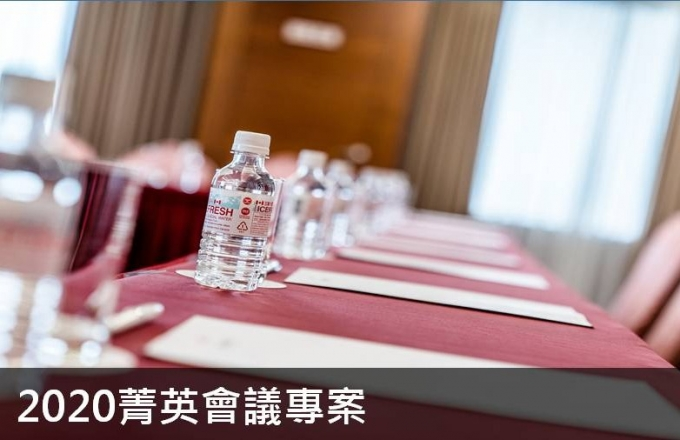 Meeting Promotion