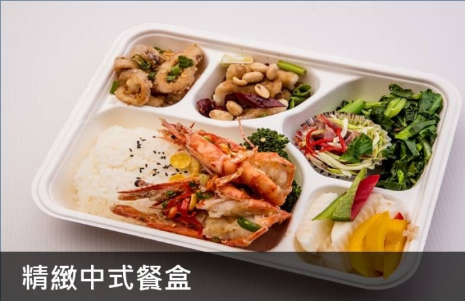 精緻中式餐盒外賣