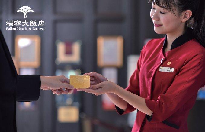 「享福卡」2021麗寶樂園店獨享兌換
