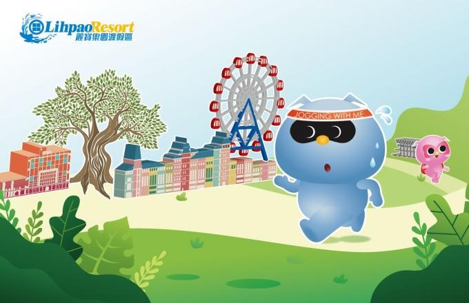 麗寶樂園渡假區慢跑路線圖