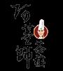 Chef A-Chi Dimsum Restaurant