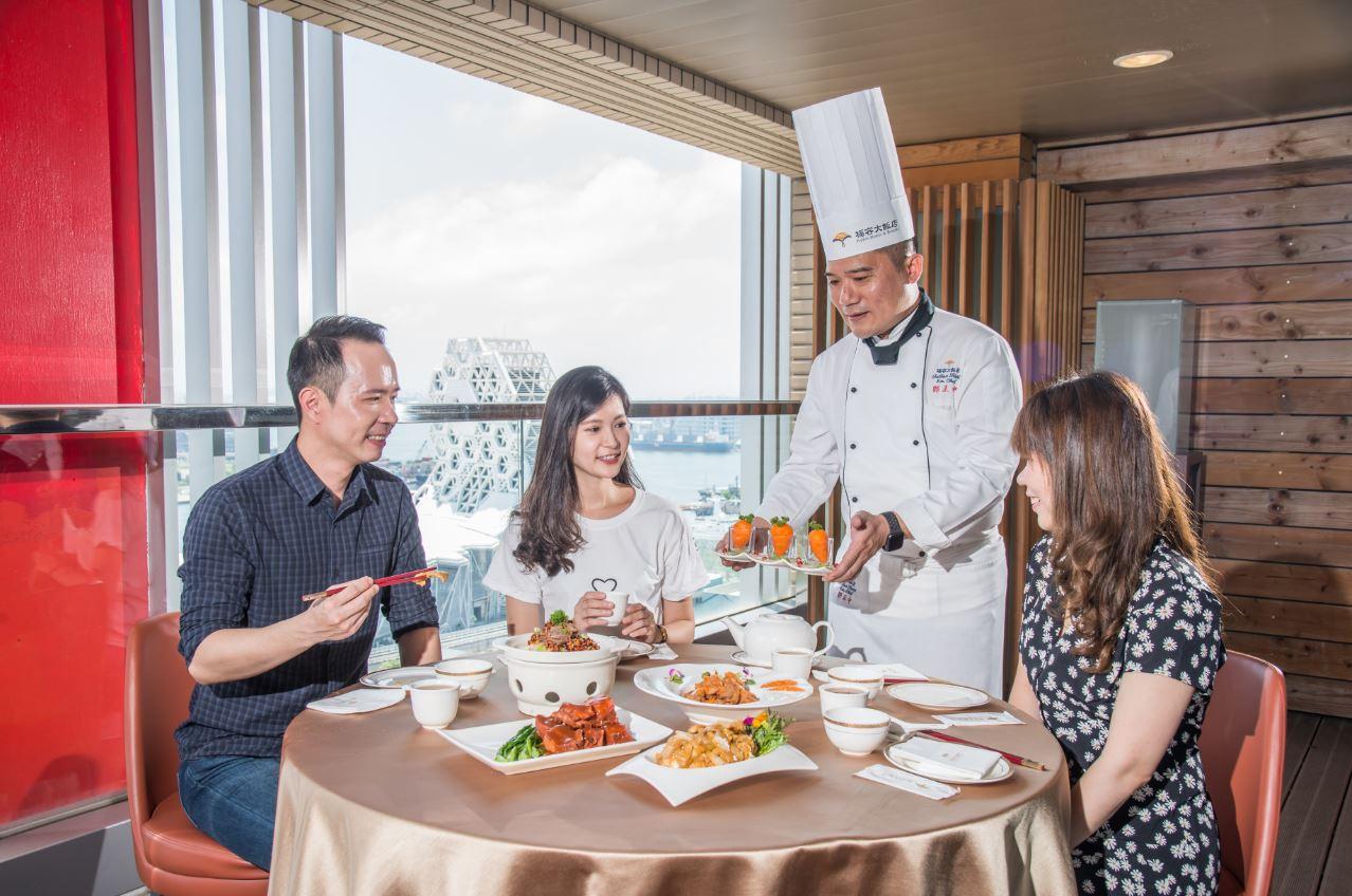 25樓尊榮景觀餐廳