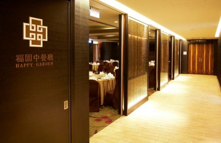 福园中餐厅
