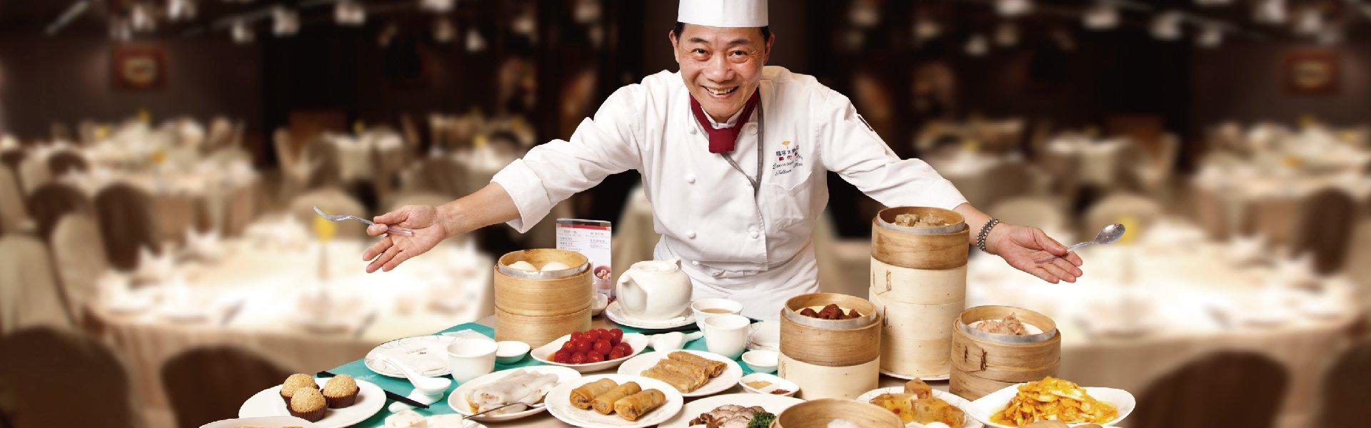 Chef A-CHI DIMSUM