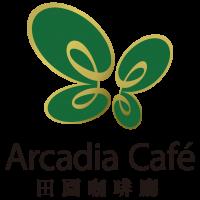田園咖啡廳