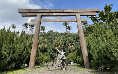 江口良三郎紀念公園